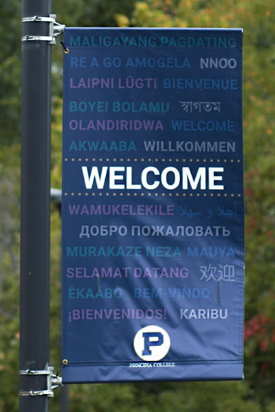 Welcome Banner Arabic